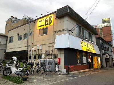 ラーメン二郎会津若松駅前店 外観