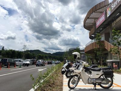 17/07/05牛角次男坊イーアス高尾店 02