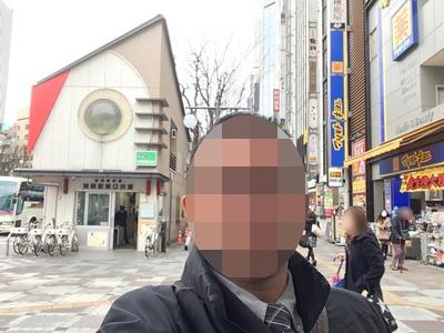 17/03/15池二郎 豚入りラーメン(全マシ)02