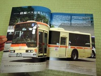 DSCN0100
