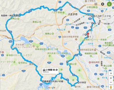 17/09/09和田峠~宮ヶ瀬01