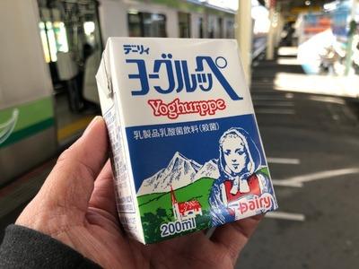 19/03/11マルヤ製菓 09