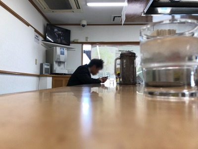 18/05/21ぎょうてん屋海老名本店 05