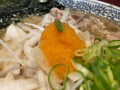 20/08/02丸源ラーメン八王子南大沢店 05