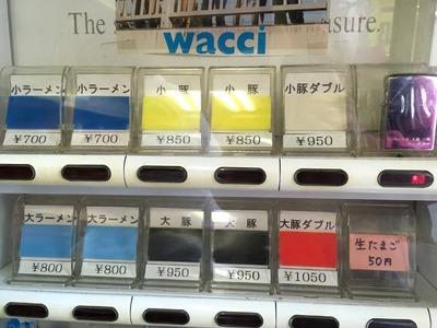 17/01/30ラーメン二郎千住大橋駅前店 05