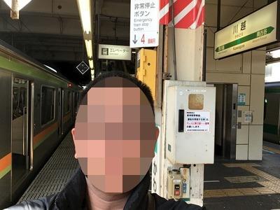 17/03/22ラーメン二郎川越店 01