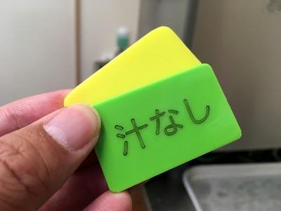 17/06/05ラーメン二郎めじろ台店 02