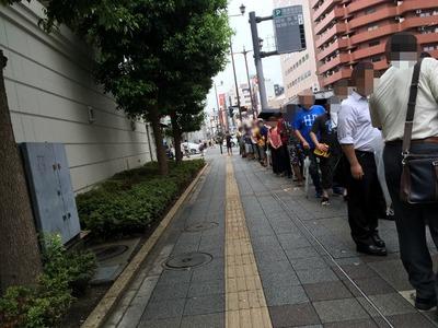 17/08/15 関二郎小ぶた+ネギ05