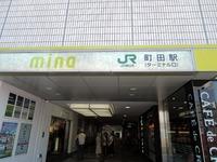 15/05/01ど・みそ町田店 05月限定 01