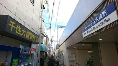 19/02/12ラーメン二郎千住大橋駅前店 02