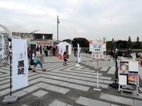 14/10/27東京ラーメンショー2014 20