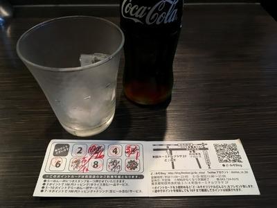 17/07/19ど・みそ町田店 02