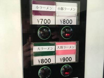 17/01/25ラーメン二郎松戸駅前店 04