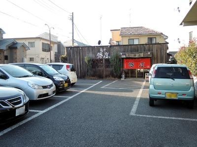 麺や樽座小宮店 外観2