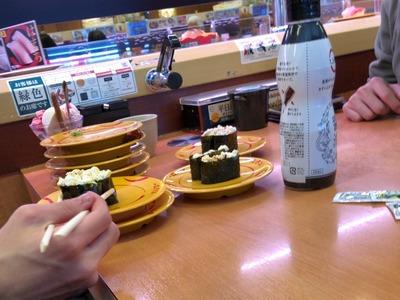 19/03/20スシロー八王子長沼店 07