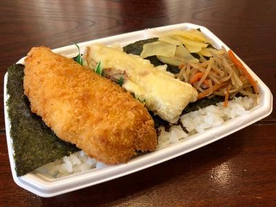 17/12/27Hotto Mottoみなみ野シティ店 03