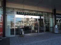スターバックスコーヒーサザンスカイタワー八王子店 外観
