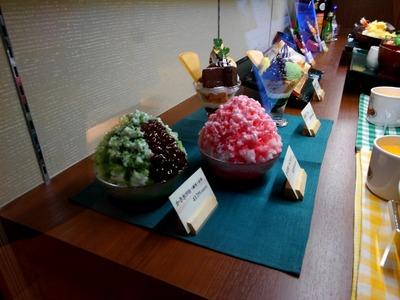 15/12/27竜泉寺の湯八王子みなみ野店08