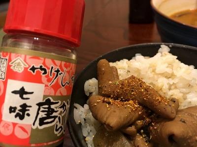17/08/21永井食堂 もつっ子 07