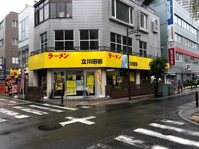 18/06/20ラーメン二郎立川店 03