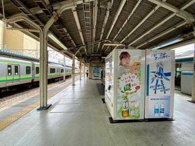 20/06/21麺や樽座子安町店 えび味噌らーめん 01