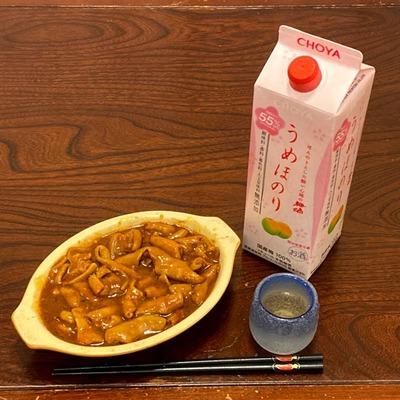 20/04/22アール元気かき揚げ丼 05