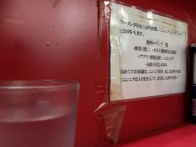 17/07/23一之江二郎 汁なし06