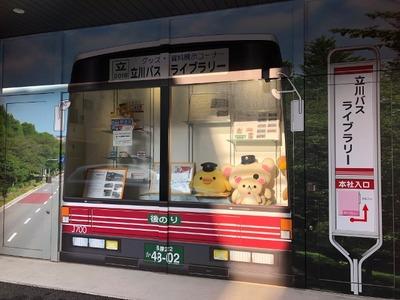 18/02/23ラーメン二郎立川店 31