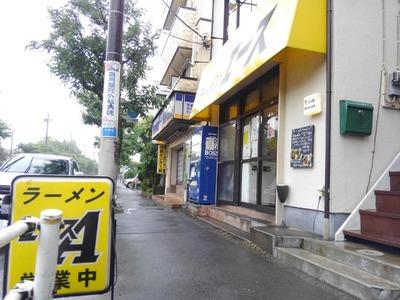 16/06/13ラーメンエース 小ラーメン海老味03