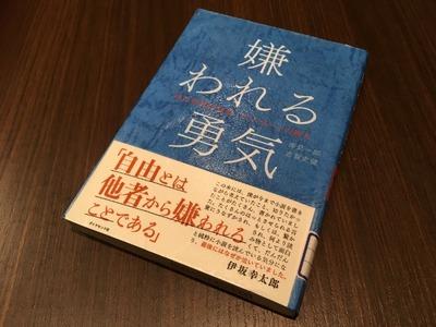 16/12/10高倉町珈琲みなみ野店05