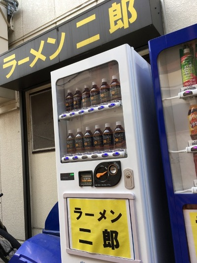 17/01/30ラーメン二郎千住大橋駅前店 01
