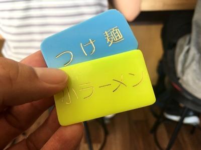 17/06/17ラーメン二郎めじろ台店 03