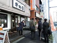 15/01/28本丸亭鶴屋町店 本丸塩ら~めん+塩煮たまご1