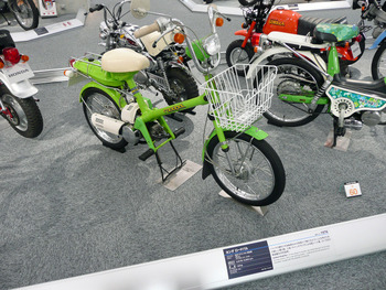 Honda_ROADPAL_1976_HCH