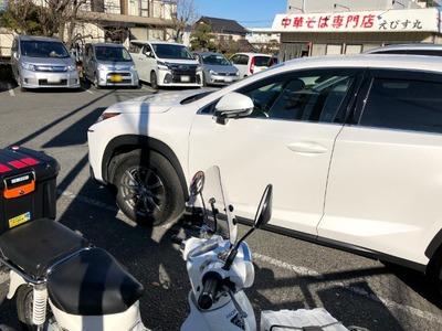 17/12/29えびす丸 中華そば(玉ねぎ増し)04