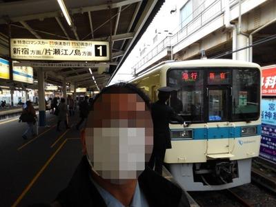16/03/09ラーメン二郎湘南藤沢店24