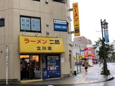 18/06/20ラーメン二郎立川店 05