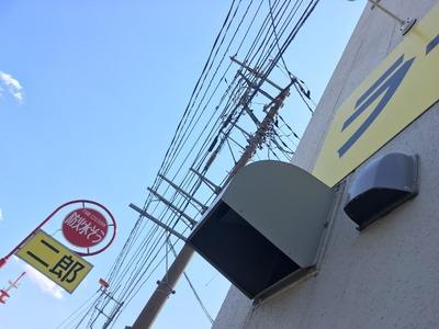 17/03/22ラーメン二郎川越店 05