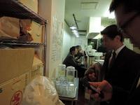 15/03/17自家製麺SHIN(新)06