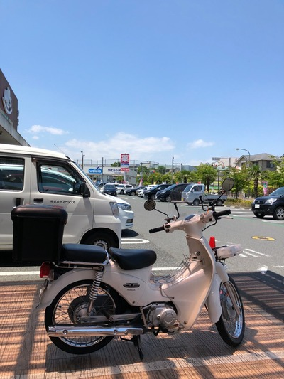 19/05/23萬里いなローメン 03