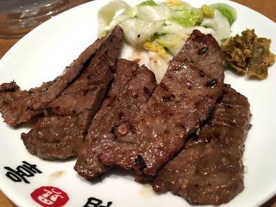 16/08/17味の牛たん喜助横浜ランドマークタワー店 04