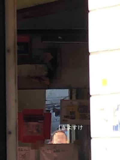 19/01/07 二郎三田本店 ぶたラーメン 03