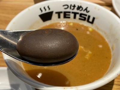 20/11/18つけめんTETSU CIAL横浜店 15