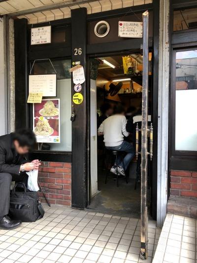 18/03/07ラーメン二郎ひばりヶ丘駅前店 09