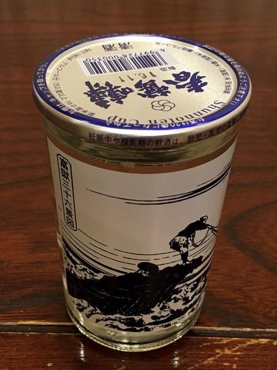 17/01/27黒蜜庵17