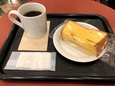 19/02/26カフェ・ベローチェ神奈川県庁前店 01