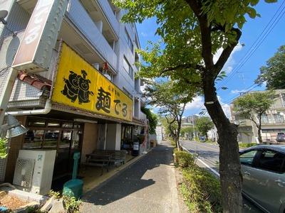 20/08/24麺でる南大沢店 01