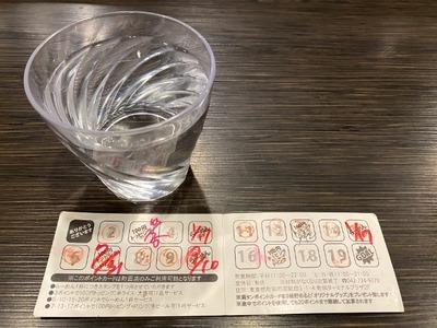 21/01/17ど・みそ町田店 03