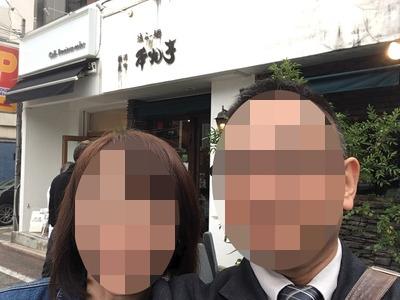 16/10/22本丸亭横濱元町店 02
