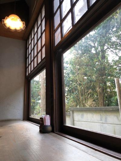 18/11/26不動茶屋 13